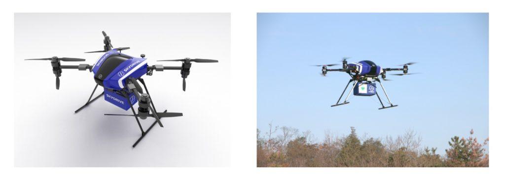 Cargo Drone
