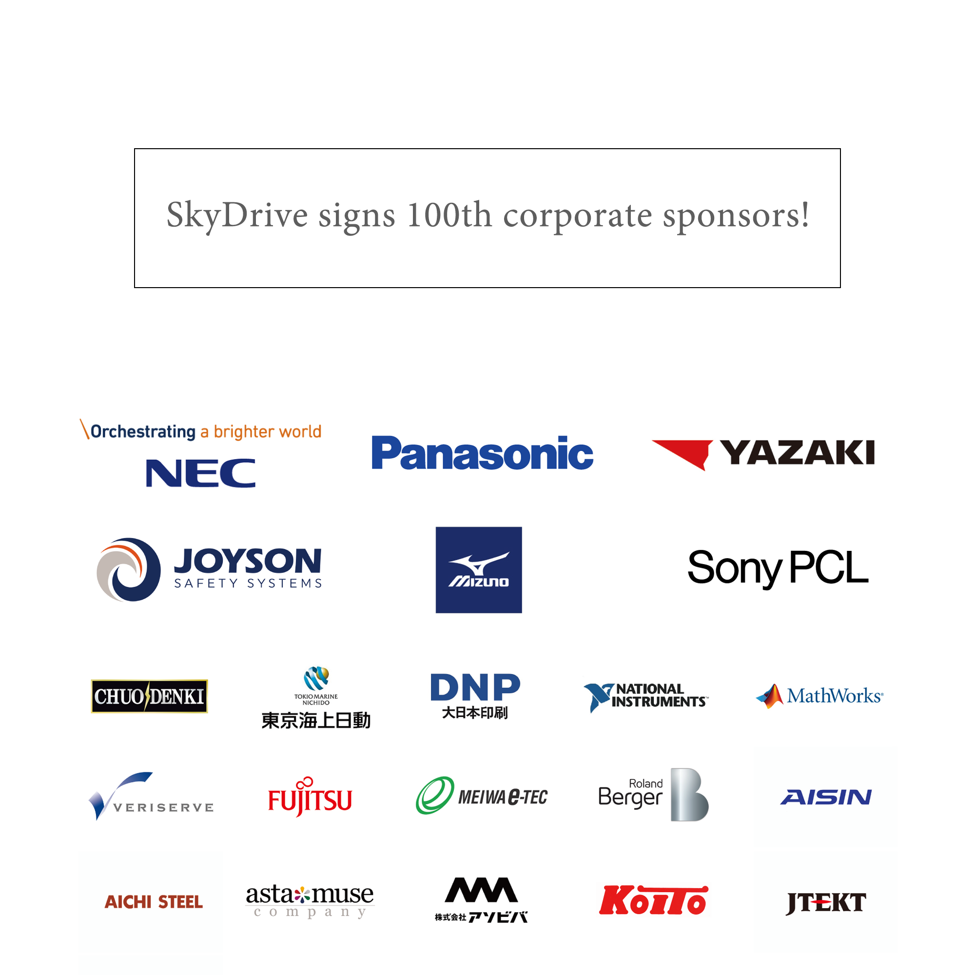 SkyDrive signs 100th corporate sponsors!